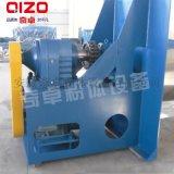 【行业化工】粉末冶金行业发泡剂生产厂家,卧式螺带混合机,非标更安心