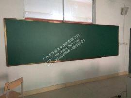 广州黑板厂课室教学磁性绿板大号尺寸墨绿色黑板定做包送货安装