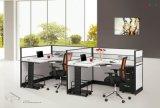 廠家直銷辦公室傢俱組合辦公桌組合屏風員工工作位
