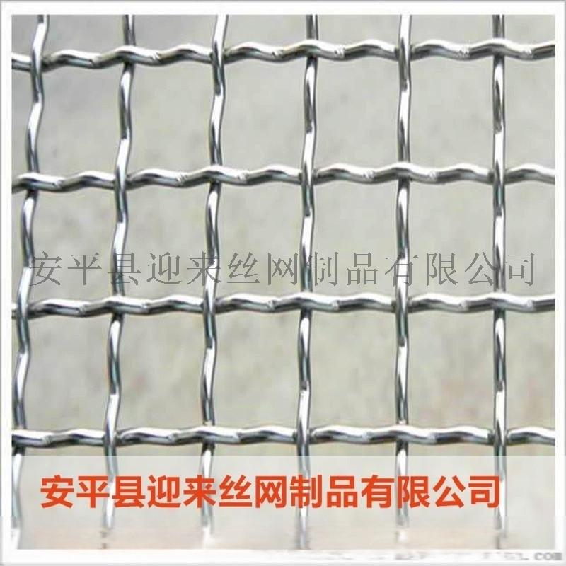 不锈钢轧花网,镀锌轧花网,白钢轧花网