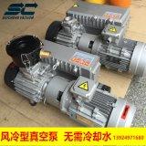 吸塑機配套真空泵V0100