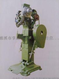 中型铆钉机,适用铆钉直径3-8毫米