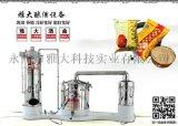 米酒酿造设备厂家技术指导 雅大提供不同型号专业造酒设备