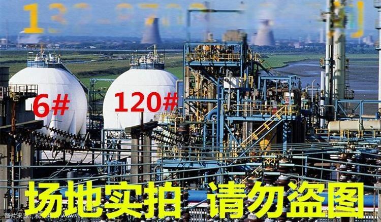 山东溶剂油生产厂家 溶剂油生产企业 溶剂油多少钱一吨 工业级溶剂油供应商价格趋势 **溶剂油厂家直销