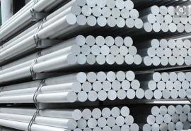 现货   7075铝棒 铝方棒 六角铝棒 规格齐全 可零切
