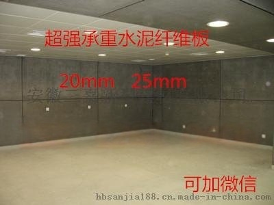 郑州2.5公分水泥纤维板钢结构夹层板案例工程尽收眼底!