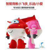 电动玩具品牌 益智玩具怎么选 幼教玩具-超级飞侠、喜羊羊智能玩具