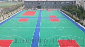 优世体育专注篮球场建设 耐磨防晒不变形
