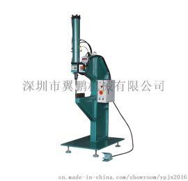 翼鹏QY5-500C压铆机 防压手气动压铆机 激光辅助定位铆钉机   5吨压铆机