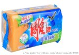 甘肃宝洁市场,广州雕牌皂正品经销商