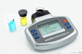 水产养殖水质检测仪LB-8S水产多参数水质分析仪