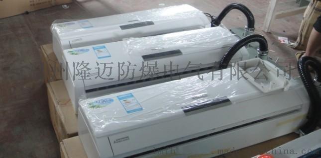 防爆式壁挂空调格力BFKT-5.0