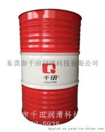 东莞合成型蜗轮蜗杆齿轮油 重负荷工业齿轮润滑油