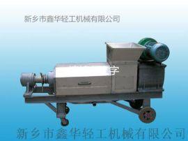不锈钢双螺旋压榨机 河南压榨机 生姜压榨机