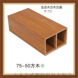 大豐市生態木100*50 方木廠家