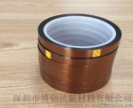 厂家直销茶色高温胶  PI膜金手指 电池绝缘胶带