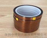 廠家直銷茶色高溫膠  PI膜金手指 電池絕緣膠帶