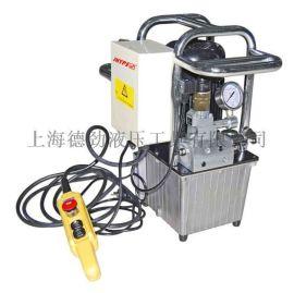 大流量电动液压泵  液压扳手电动泵