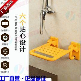 老年人卫生间浴凳折叠坐便淋浴两用凳养老院专用坐浴凳