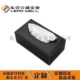 创意皮革家用纸巾盒欧式车载PU皮质抽纸盒时尚纸抽盒