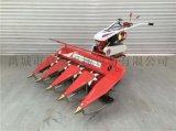 多功能割牧草微耕機 麥稻割曬機 收割機