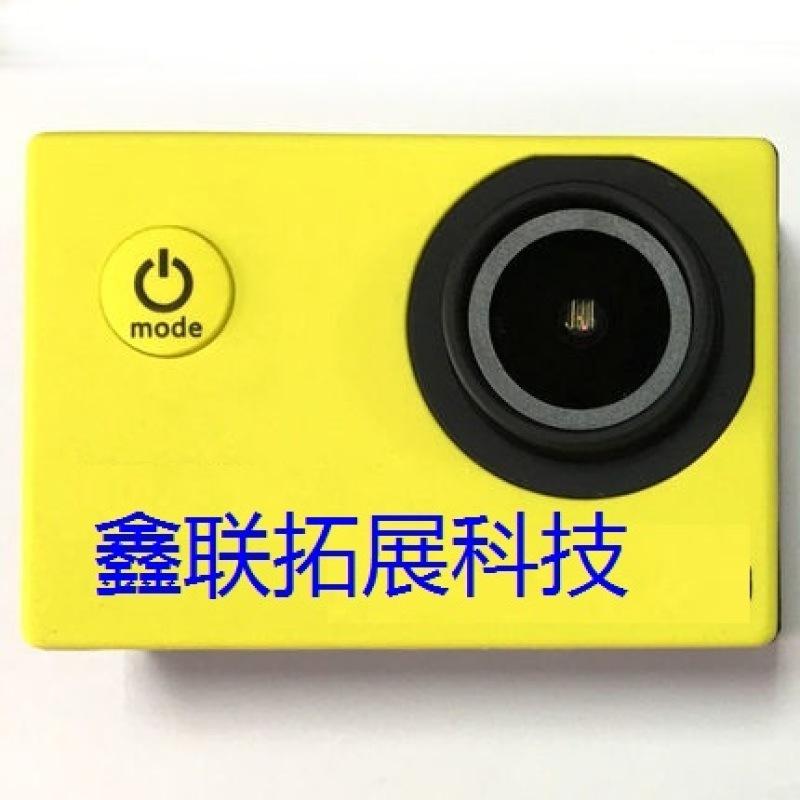 运动DV方案1080p 120帧板卡方案开发设计