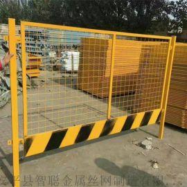 地铁施工基坑护栏 智聪工地临时防护栏 临边防护网