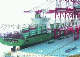 天津港出口运输 进口清关及退运货物,