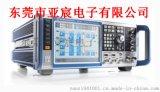 二手R3767CH网络分析仪出售