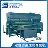 弹簧床网自动卷压包装机(LR-PSL-20P)
