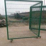 框架围栏-河北框架围栏-河北框架围栏厂家