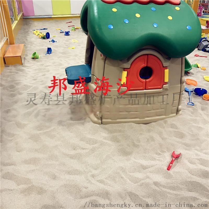 幼儿园diy益智海沙 儿童娱乐精品海沙  圆粒海沙