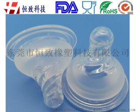 安全硅胶宽口磨砂奶嘴 母婴用品宽口奶嘴 硅胶奶嘴