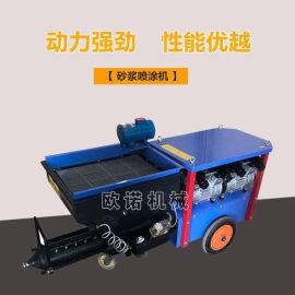 腻子水泥砂浆喷涂机 快速拉毛喷涂机 墙体加固喷涂机