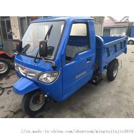 高端建筑工程三轮车 家用载重柴油运输三轮车