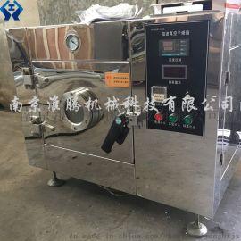 南京淮腾机械 HTWZ型实验室真空微波干燥机