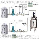 定製塗料廠自動配料控制系統 塗料自動生產線