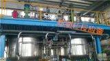 环保树脂成套生产设备,不锈钢反应釜