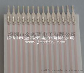 FFC端子线/FFC打端子排线