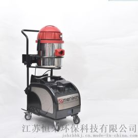 Menikini曼奇尼Easy steam Vacuum吸尘除尘多功能蒸汽清洗机清洁机高温消  菌