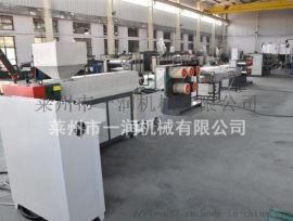 供应塑料圆丝拉丝机,制绳用丝拉丝机组