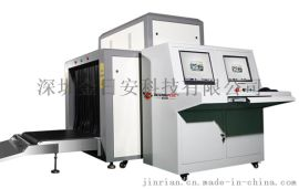 金日安 DPX-10080 大件物品X光安检机
