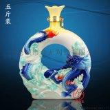 供應景德鎮陶瓷酒瓶訂製批發