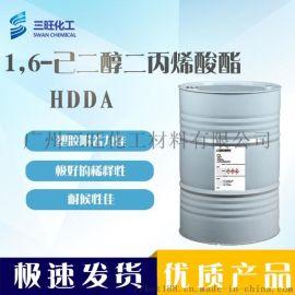 HDDA 1, 6-己二醇二丙烯酸酯 13048-33-4