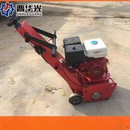 北京海淀区混凝土路面凿毛机250/300桥面铺装铣刨机厂家直销