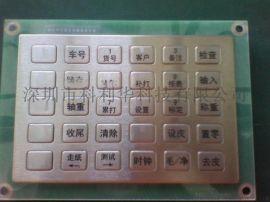 科利華稱重衡器設備專用鍵盤K-8132A