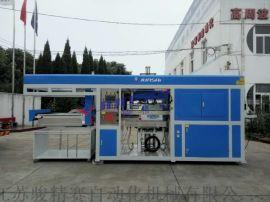 江苏制造 全自动冰箱门板吸塑机厂家