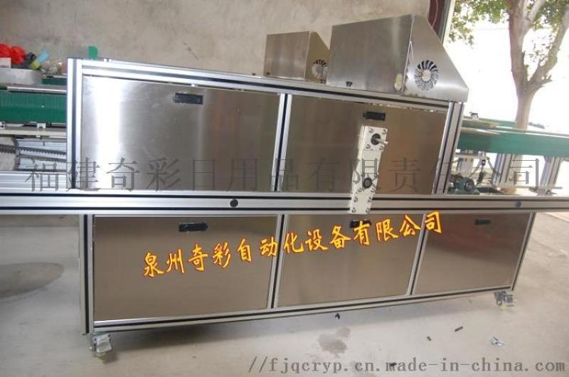 全自动高速热熔胶封盒机 食品封盒包装机 饼干封盒机