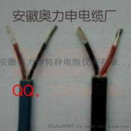 奥力申供应防水橡皮软电缆JHS 4x2.5mm2