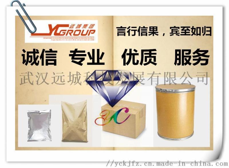 苄基三乙基氯化銨廠家 國產原料